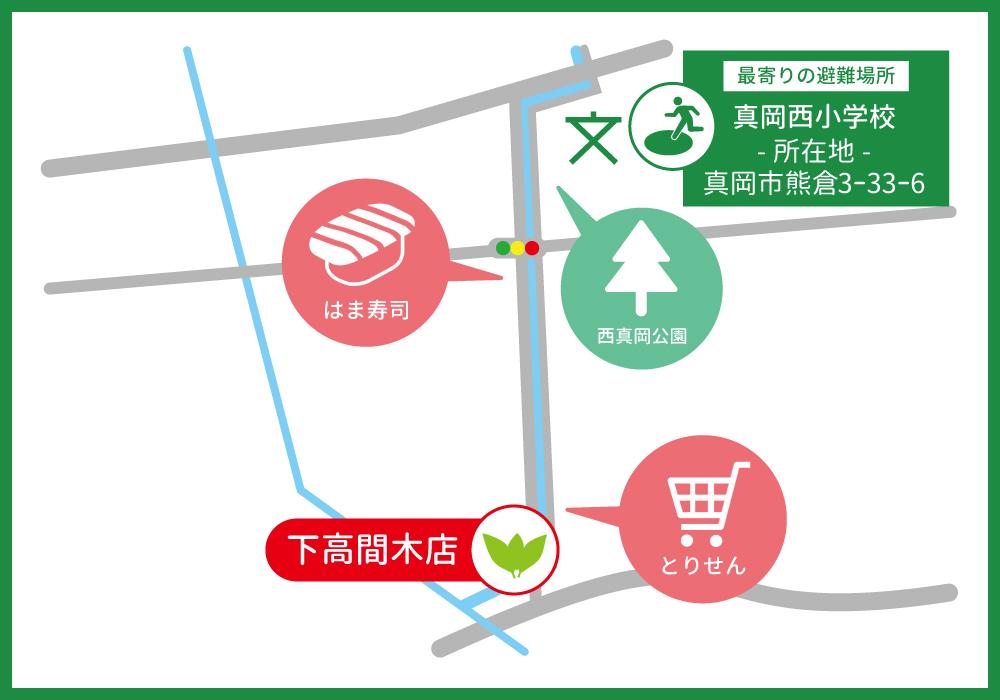 就労継続支援B型 グローバルワークス下高間木店・店舗画像