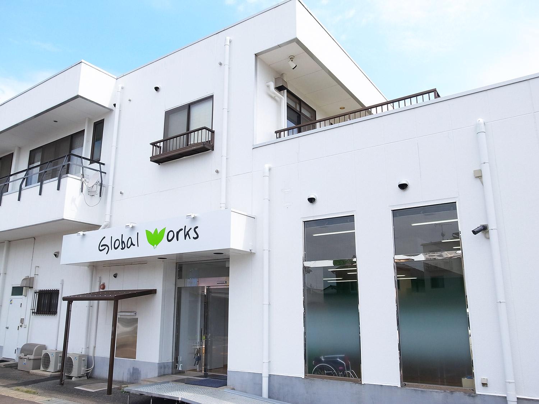 就労継続支援B型 グローバルワークス 新間々田店・店舗画像