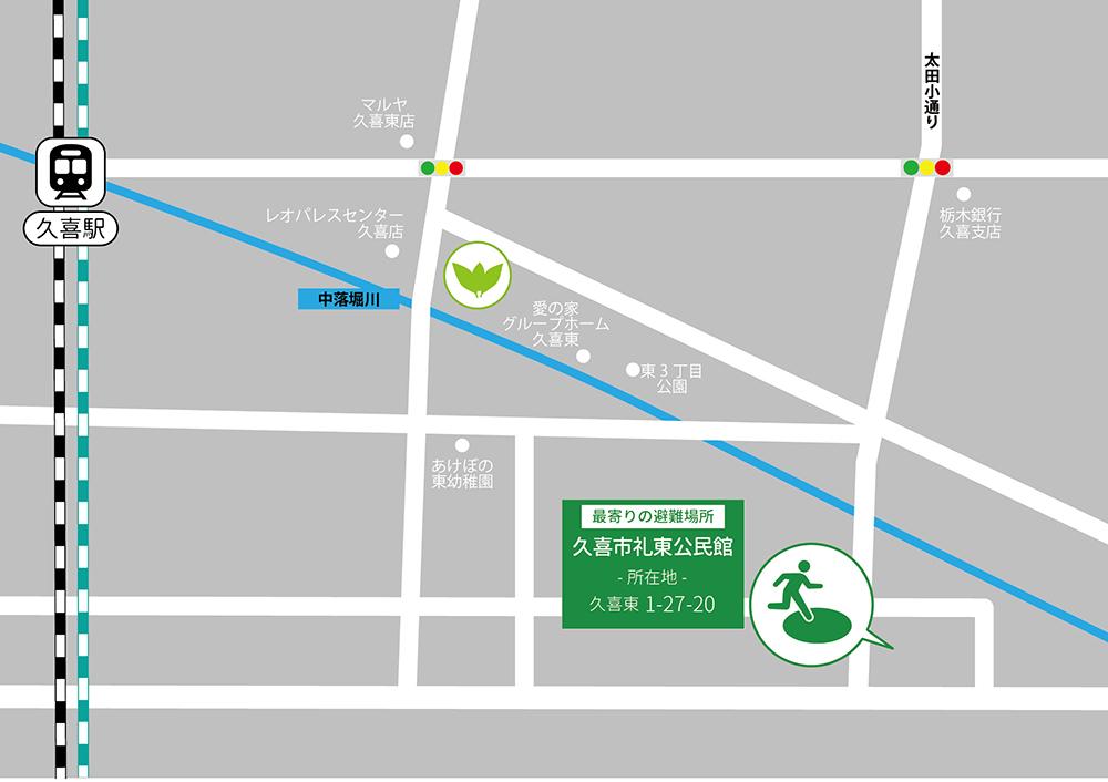グローバルワークス久喜店・店舗画像